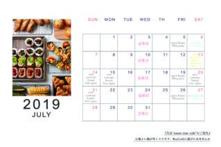 2019年7月 イベントカレンダー作成しました!