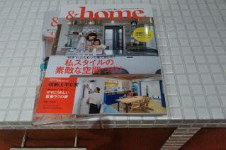 雑誌発売されました。