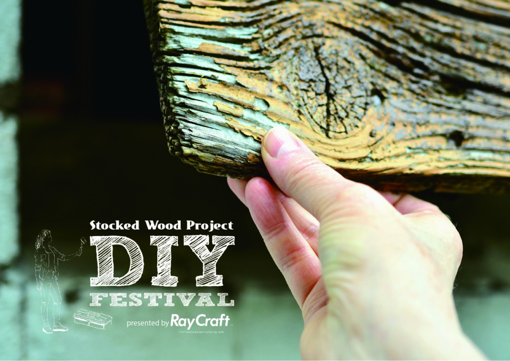 - Stocked Wood Project - DIY Festival ※続報※